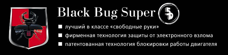 BBS_5D_780_190