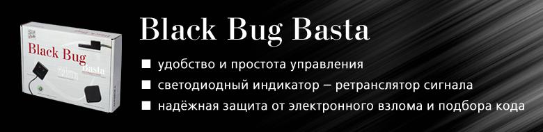 BBBasta_780_190