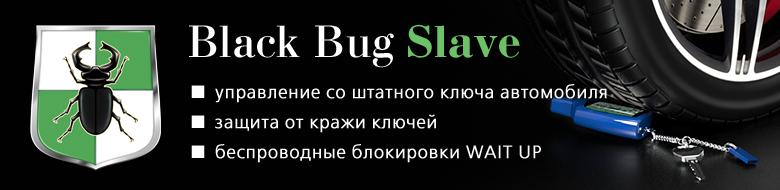 BBslave_780_190